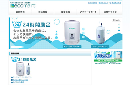 ecomart Official Site